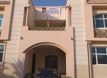 للايجار شقة ثلاث وصالة في مدينة خليفة A