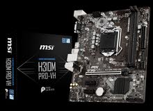للبيع Motherboard Msi H310 Pro