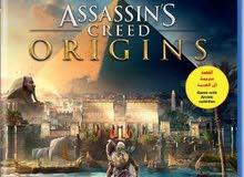 مطلوب Assassin's Creed Origins النسخة العربية