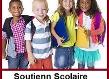 حصص خصوصية في الفرنسية لجميع المستويات