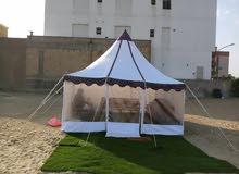 Trips Camping Gear In Kuwait City