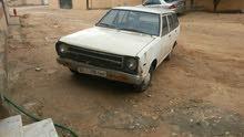 For sale 1978 White Datsun