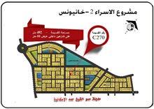 أرض 492م للبيع في خانيونس مقابل مدينة حمد