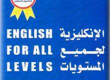 استاذ انجليزي