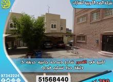 More rooms  Villa for sale in Mubarak Al-Kabeer city Al-Qusour