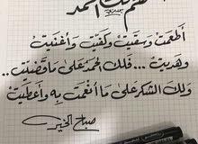 بدنا شغل ياخوان الله يفتحها عليكو