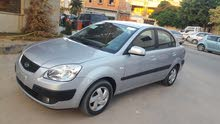 Used Kia Pride in Tripoli