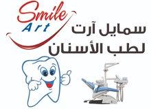 عروض الاسنان