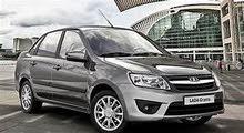 2019 Lada for sale