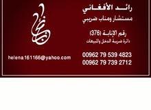 عمان _شارع الشهيد وصفي التل طابق1 مكتب(32)