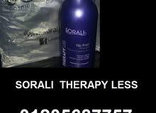 بروتين الشعر ثيرابى ليس Therapy Less