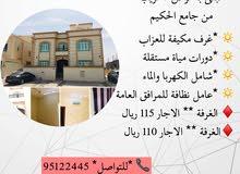 غـرف بالخوض السابعة للعزابً جاهزة للايجار