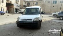 Other Not defined car for sale 2005 in Amman city