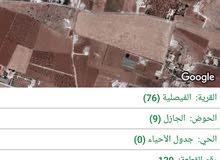 أرض بالقرب من مستشفى النديم الحكومي