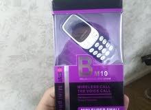 تلفون صغير ميني mini mobile