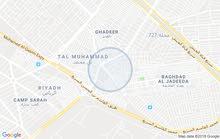 بغداد جديدة شارع المسبح
