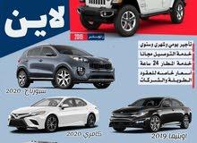تاجير سيارات بالكويت