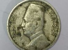 2 مليم المملكة المصرية