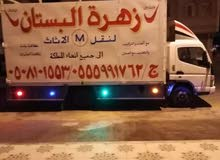 شركة نقل عفش في جدة وخارج جدة