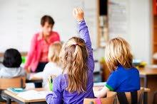 شاب جامعي لتدريس وتأسيس اطفال من الصف الاول ولحد الصف السادس