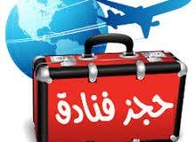توفير نظام حجز الفنادق في إيران للوكالات بأقل الأسعار وأعلى جودة