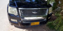 Ford Explorer 2008 For sale - Black color