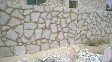 بنشتغل جميع انواع الحجر والشحف