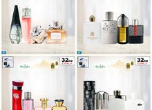French and Arabic Perfume