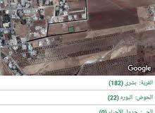 قطعه ارض للبيع بشرى البورة 592 م زراعي او سكني