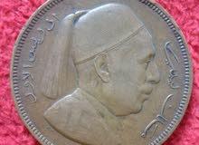 عملة ليبيا قديمه 1952