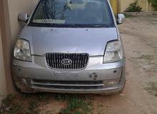 2005 Kia for sale