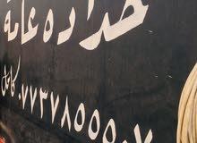 حداده عامه متجول أبواب شبابيك محجرات أو غير شي بغداد الكرخ  07737855507