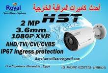 أحدث كاميرات مراقبة خارجية  3.6mm