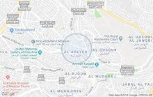 شقة ارضية للبيع جبل الحسين