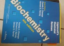 كتب جامعية كيمياء