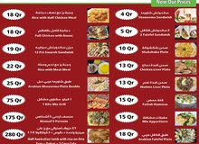 مطعم القرية الشامية ....ALSHAMIA VILLAGE RESTAURANT