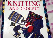Knitting and Crochet Book