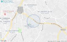 Apartment for sale in Amman city Umm Nowarah