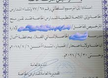 مدرسة خاصة ثنائية اللغه للبيع او الإستثمار