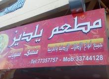 تحت أشراف أمهر الطباخين الأردنيين