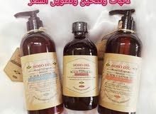 كورس او مجموعة SOSO OIL