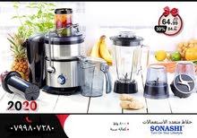 خلاط إحترافي SONASHI متعدد الإستعمالات 4في1 مصنوع من الستانلس ستيل 4in1 Powerful Juicer / Blender