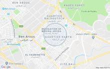 شقة لايجار في تونس العاصمة
