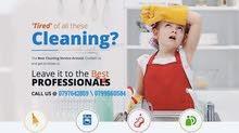 Expertise Cleaning Services - عروض الخبرة لخدمات التنظيف