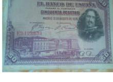 ورقة نقدية إسبانية نادرة