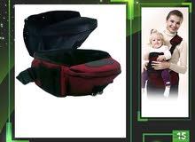 مجموعة حقائب البيبي المميزة متوفرة بعدة الوان وموديلات والعاب اطفال  من  ايزي وي