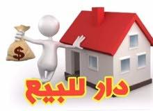 2 rooms  Villa for sale in Basra city