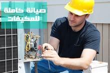 للصيانة وفك وتركيب وتنظيف المكيفات عادية او مركزية توفير قطع غيار لها