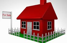 مطلوب منزل تلات ادوار في منطقة الدريبي