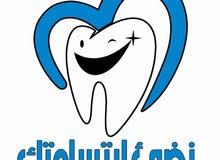 مجمع عيادات اسنان بحاجه الى كادر طبي وتمريض